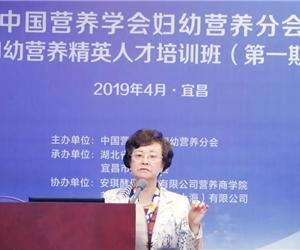 中国营养学会妇幼营养分会妇幼营养精英人才培训班开班