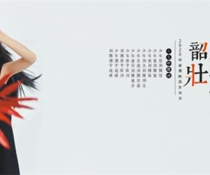 JOJO久久时尚童装2020年春夏发布会
