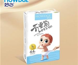 好之纸尿裤 宝宝舒服就是妈妈最大的安心