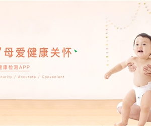 全球首款移动尿检智能检测验嘘嘘纸尿裤正式上市