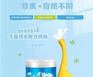 gogo&le儿童成长奶粉 天然哺育成长珍贵自然不同