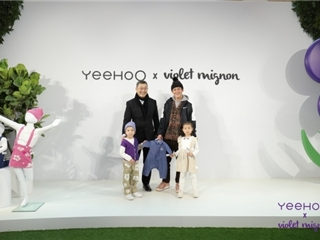 YeeHoO英氏携手陈冠希Violet Mignon发布2020童装新品