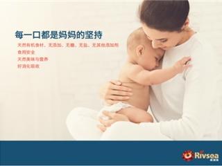 禾泱泱婴幼儿细面 让宝宝享受健康美味