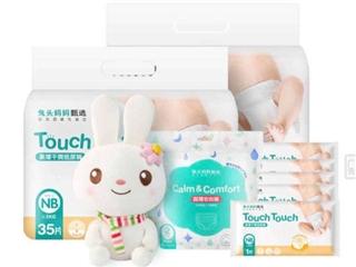 母婴新势力品牌兔头妈妈甄选 打造国民爆款纸尿裤