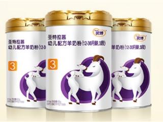 优博圣特拉慕羊奶粉:从心出发 品质与服务并行优化
