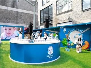 雀巢旗下嘉宝Gerber婴童食品在杭州举办辅食体验馆活动