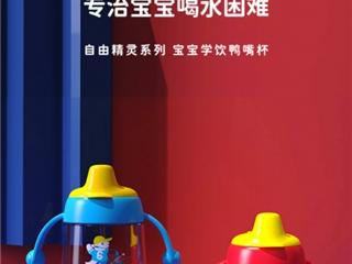 若小贝因一个身份转变 他打造了一个国民婴童品牌