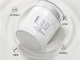 K90婴童系列硬核来袭 开启婴童护肤新概念