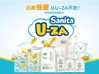 Sanita U-ZA婴童洗护:如何让婴童远离生活细菌病毒?