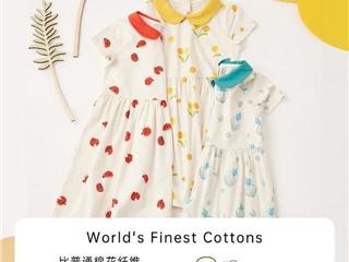 婴童服装品牌幼岚专注于2-6岁男女童服装 满足婴童对服装不同要求