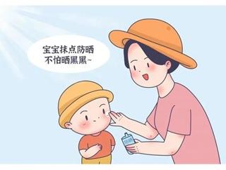儿童化妆品监督管理规定自2022年1月1日起施行 守护婴童成长