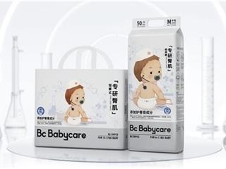 Babycare专研臀肌婴儿纸尿裤上线 帮宝宝远离红屁屁