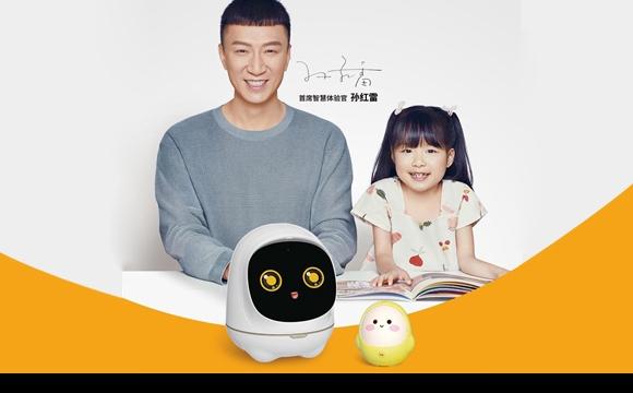 孙红雷代言婴童智能品牌阿尔法蛋 用AI启迪未来新人类