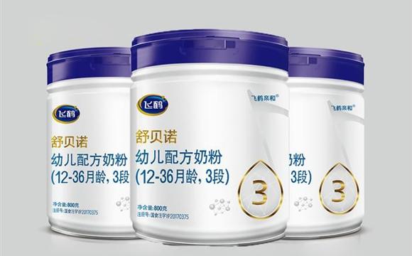 飞鹤舒贝诺婴幼儿奶粉能有效促进钙吸收和降低便秘几率