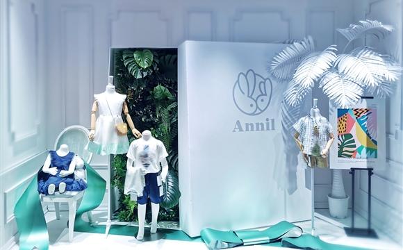 安奈儿婴童服装2021夏季新品发布 邂逅一场自然灵感的探索之旅
