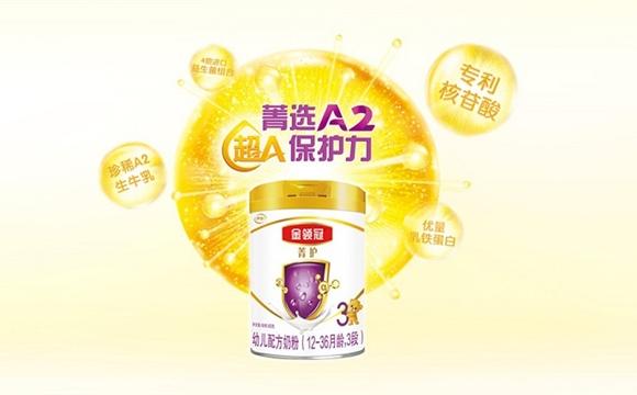 金领冠菁护A2婴幼儿奶粉 首款同时添加乳铁蛋白和益生菌