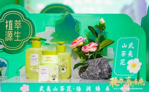 占领中国婴童行业高地26年 青蛙王子如何赢未来?
