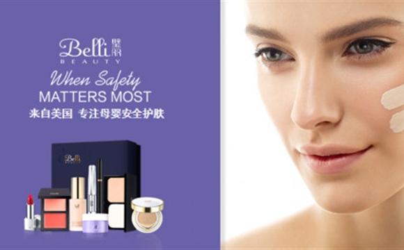 """璧丽Belli孕婴童品牌率先布局彩妆市场 迎合母婴消费新""""孕""""势"""