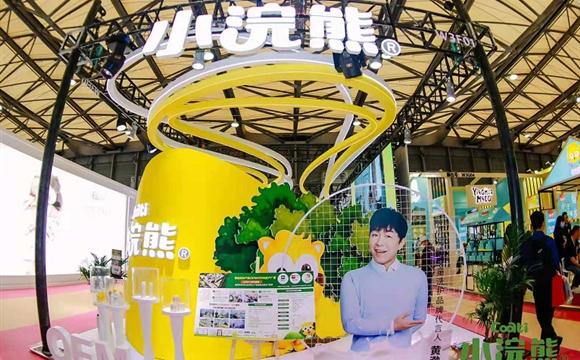 黄渤代言品牌小浣熊婴童洗护闪耀2021上海美博会荣获美伊奖