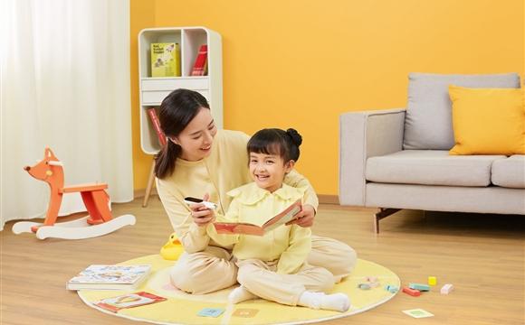 网易有道儿童词典笔上市 开启陪伴式学习新体验