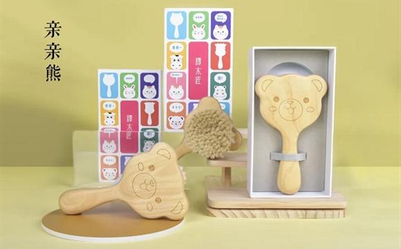 """呵护头发从""""0""""开始 谭木匠专为0-12月宝宝打造婴童发刷"""