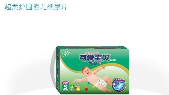 婴儿纸尿裤 > 可爱宝贝超柔护围婴儿纸尿片