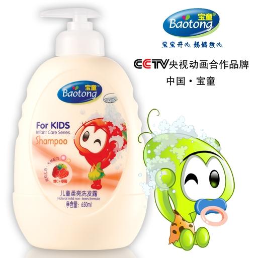 [招商]儿童洗发露,婴幼儿营养洗发露央视动漫《