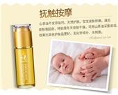 丽姬美母婴护肤山茶油婴儿野生茶籽油新生宝宝抚触润肤抚摸按摩油