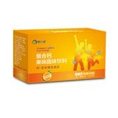 钙立速 儿童螯合钙果味固体饮料 少年钙甜橙味