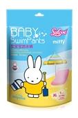 SOLOVE ANYONE系列米菲婴儿游泳裤女宝宝款XL
