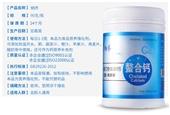 天门冬氨酸钙纳齐儿童螯合钙钙立速孕妇纳米螯合钙