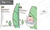 艾裕宝宝泡浴艾草紫苏沐浴泡包批发母婴店专用中药泡澡包
