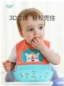 婴儿防水围嘴宝宝吃饭围兜辅食饭兜喂儿童小孩硅胶超软口水兜