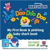 My First Book-pinkfong-baby shark book鲨鱼版布书