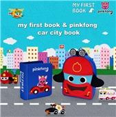 My First Book-pinkfong-car city book交通工具版布书