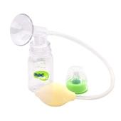 丽婴房球型吸乳器