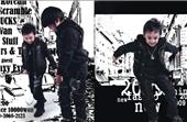 09年JOJO冬装