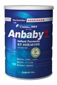 澳美多安贝1段初生婴儿配方奶粉(900克)