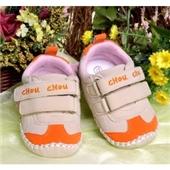 丑丑婴儿鞋
