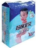 妈咪宝贝男婴装纸尿裤