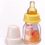 贝亲 塑料果汁瓶