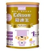 爱迪生1阶段奶粉 0-12个月