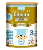 爱迪生3阶段奶粉 1-3周岁