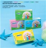 天线宝宝儿童高级营养香皂