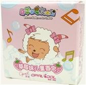 喜羊羊与灰太狼草莓味兒童香皂