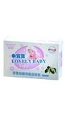 乖宝宝橄榄油温和健康香皂