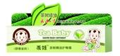 茶娃30g茶树精油护臀膏