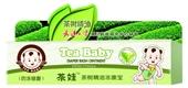 茶娃30g茶树精油冻康宝