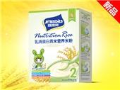 跳跳兔乳清蛋白贡米营养米粉