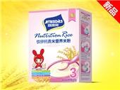 跳跳兔铁锌钙贡米营养米粉
